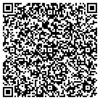 QR-код с контактной информацией организации ТОО МИР ВОЗДУШНЫХ ШАРОВ КОМПАНИЯ