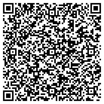 QR-код с контактной информацией организации ОРТИКОН-ЭКСПО, ООО