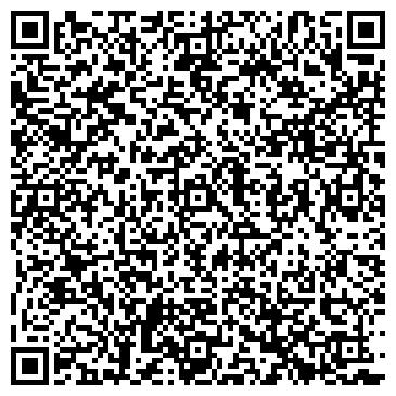QR-код с контактной информацией организации FEELDI МОБИЛЬНЫЕ СТЕНДЫ