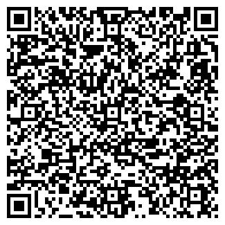 QR-код с контактной информацией организации ЦЕНТР САТР ОО