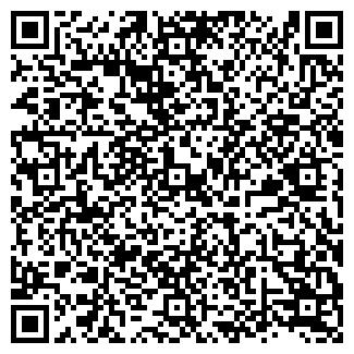 QR-код с контактной информацией организации СЕНАТОР