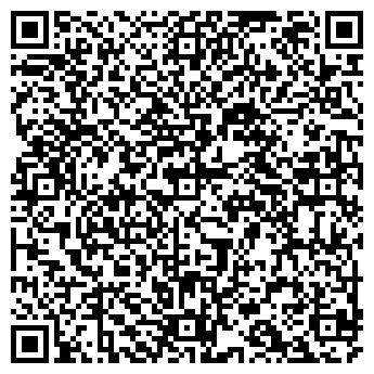 QR-код с контактной информацией организации 20-Я ЛИНИЯ, ЗАО