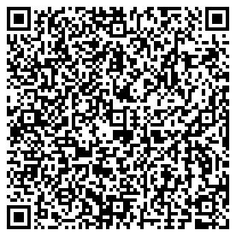 QR-код с контактной информацией организации БЭЛБРО, ООО