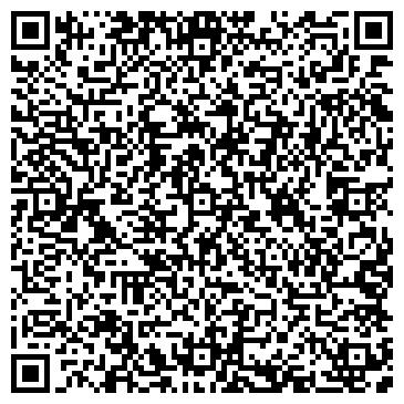 QR-код с контактной информацией организации САНКТ-ПЕТЕРБУРГ ЗАО БИРЖА