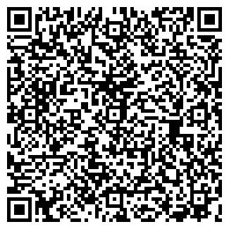 QR-код с контактной информацией организации ИНДЭК, ЗАО