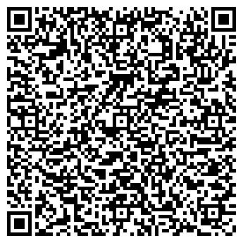 QR-код с контактной информацией организации ЭКСПО-СТИЛЬ, ООО