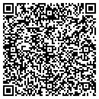 QR-код с контактной информацией организации ВЕЛЬЦ