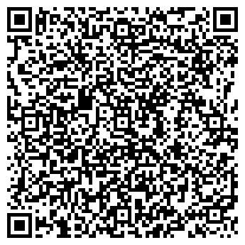 QR-код с контактной информацией организации ТАМОЖЕННЫЕ УСЛУГИ