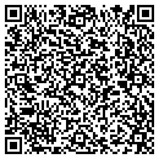 QR-код с контактной информацией организации ТИРЕКС