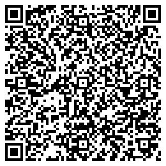 QR-код с контактной информацией организации СОЛО, ООО
