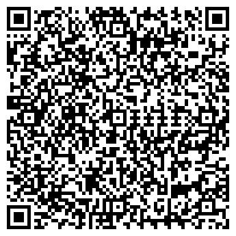 QR-код с контактной информацией организации АЛЬЯНС-СКЛАД