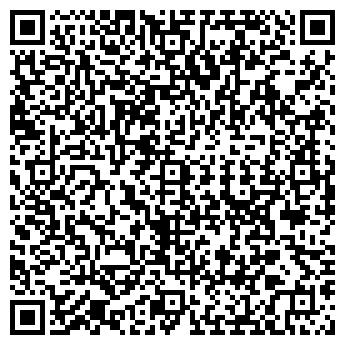 QR-код с контактной информацией организации СИТИЛИНК, ООО