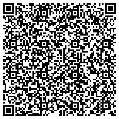 QR-код с контактной информацией организации ФОНД ОБРАЗОВАНИЯ НУРСУЛТАНА НАЗАРБАЕВА ОБЩЕСТВЕННЫЙ ФОНД