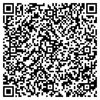 QR-код с контактной информацией организации ООО СМОЛЕНКА ТД