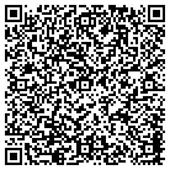 QR-код с контактной информацией организации ТРАНС КОМ, ООО