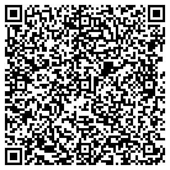 QR-код с контактной информацией организации АНДРОМЕДА-ПЛЮС