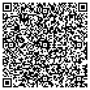 QR-код с контактной информацией организации ЭКСПЕРТ-АЛ, ООО