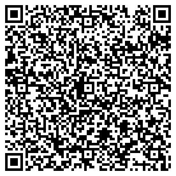 QR-код с контактной информацией организации ЭКСПЕРТ-КОНСАЛТ, ООО