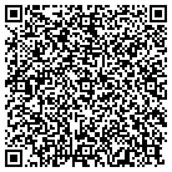 QR-код с контактной информацией организации 1-Й ОЦЕНЩИК, ООО