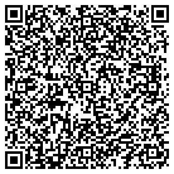 QR-код с контактной информацией организации БАЛТВОДХОЗ ФГУ