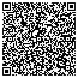 QR-код с контактной информацией организации STRIKE