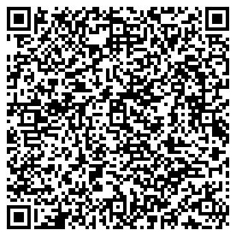 QR-код с контактной информацией организации РЕГЛАМЕНТ НП