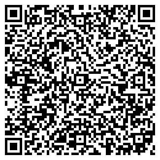 QR-код с контактной информацией организации ТКС-ОПТИКА