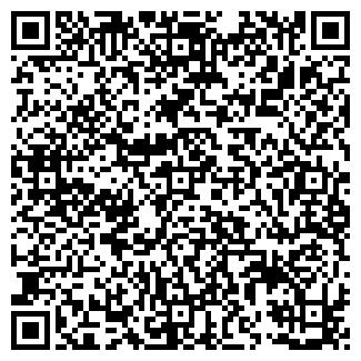 QR-код с контактной информацией организации АЛАТАУ САНАТОРИЙ ЗАО