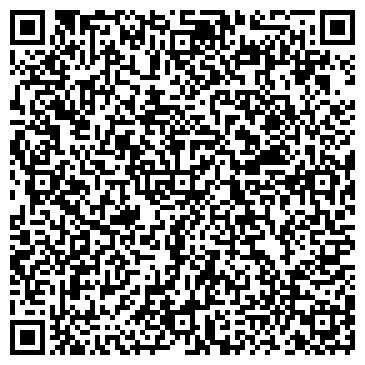 QR-код с контактной информацией организации DSBW TOURS КОНТИНЕНТ