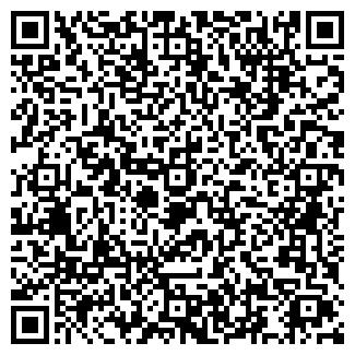 QR-код с контактной информацией организации АЛМАТЫ, ЖАРНАМА КГП