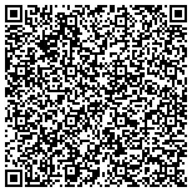 """QR-код с контактной информацией организации АО РЕГИСТРАТОРСКОЕ ОБЩЕСТВО """"СТАТУС"""""""