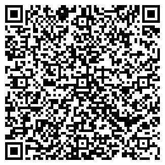 QR-код с контактной информацией организации КАЗСТРОЙСЕРВИС АО