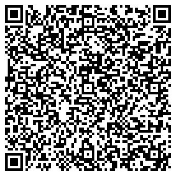QR-код с контактной информацией организации АВЕРС-ИНВЕСТ