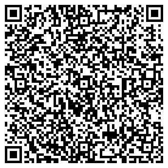 QR-код с контактной информацией организации ГАММА СЕВЕР, ЗАО