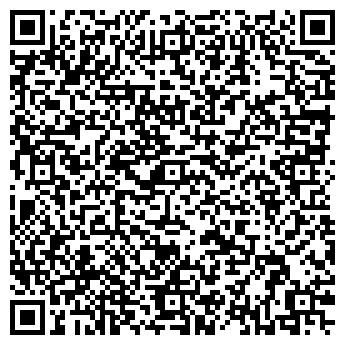 QR-код с контактной информацией организации ИВИ-93, ЗАО