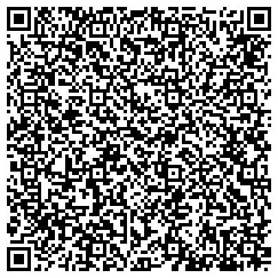 QR-код с контактной информацией организации ООО ОБЩЕСТВО КРАСНОГО ПОЛУМЕСЯЦА РЕСПУБЛИКИ КАЗАХСТАН