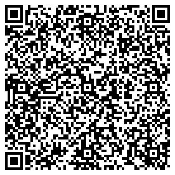 """QR-код с контактной информацией организации зао """" ЛОТ"""""""