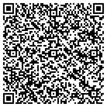 QR-код с контактной информацией организации АРКАН ПЛЮС, ООО