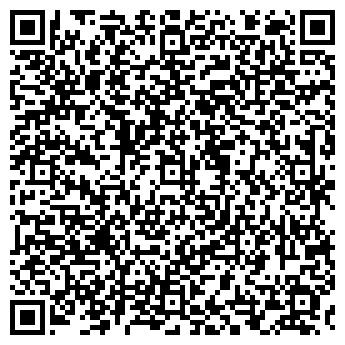 QR-код с контактной информацией организации ИСТ-СЕКЬЮРИТИ, ООО