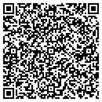 QR-код с контактной информацией организации ОРЕЛ