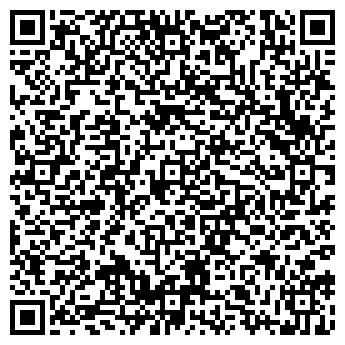 QR-код с контактной информацией организации РЕЙДЕР ОП, ООО