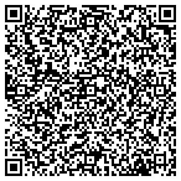 QR-код с контактной информацией организации СЕВЕРО-ЗАПАДНЫЙ ПРАВОВОЙ ЦЕНТР