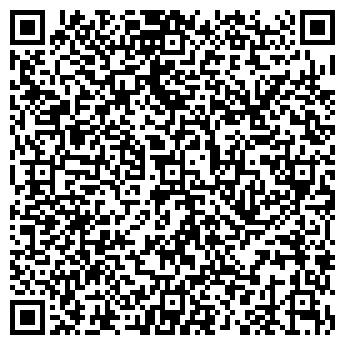 QR-код с контактной информацией организации ФАРТ-СК ОП