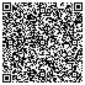 QR-код с контактной информацией организации АРАГОРН, ЗАО