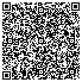 QR-код с контактной информацией организации АТЛАНТИК-СИТИ, ООО