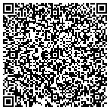 QR-код с контактной информацией организации ВАСИЛЕОСТРОВСКАЯ ФАБРИКА
