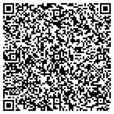 QR-код с контактной информацией организации ВБ-СЕРВИС ФИЛИАЛ В СПБ