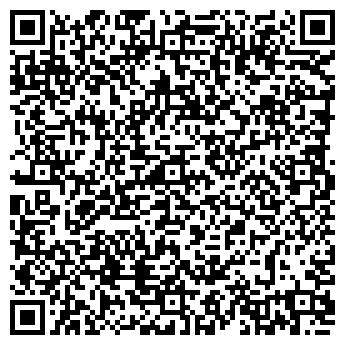 QR-код с контактной информацией организации ВЕСВАС, ЗАО