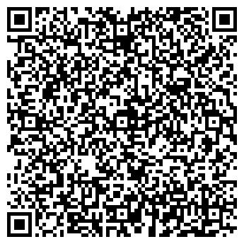 QR-код с контактной информацией организации КВАДРУМ, ООО