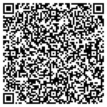 QR-код с контактной информацией организации КОМПРОМИСС, ЗАО